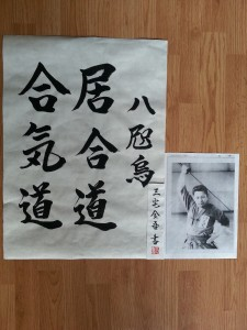 kalligrafi_2